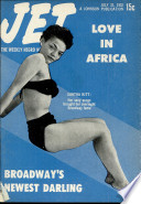 31 июл 1952