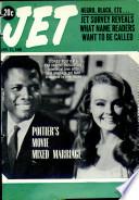 11 янв 1968