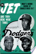 11 май 1967