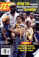 30 май 1994
