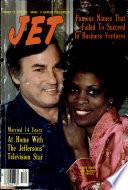 22 мар 1979