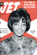 10 окт 1963
