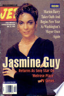 23 янв 1995