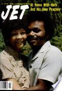окт – окт 1979 г.