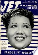 8 май 1952