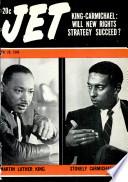 29 фев 1968