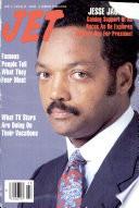 8 июн 1987