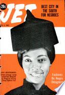 5 дек 1963