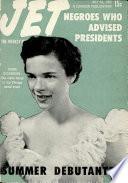10 июл 1952