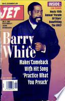 9 янв 1995