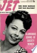 3 июл 1952