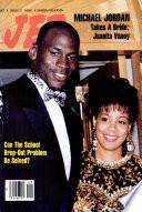9 окт 1989