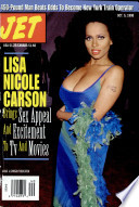 5 окт 1998