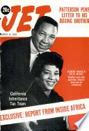 16 мар 1961