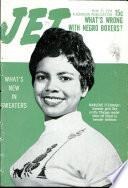 11 ноя 1954