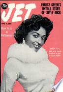 19 июн 1958