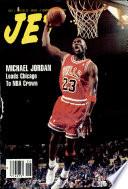 1 июл 1991
