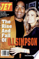11 июл 1994