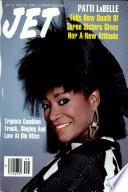 16 июл 1990