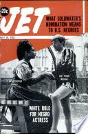 30 июл 1964