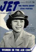 12 июн 1952