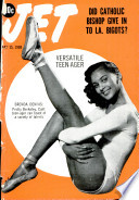 15 май 1958
