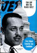 22 авг 1968