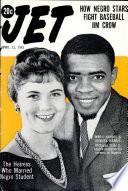 13 апр 1961