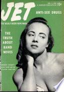 4 дек 1952