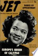 29 май 1952