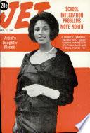 21 сен 1961