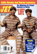 19 апр 1999
