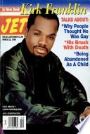 22 мар 1999