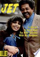 15 ноя 1979