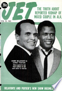 18 фев 1960