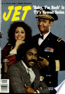 2 фев 1978