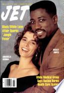 10 июн 1991