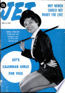 6 янв 1955