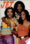 1 май 1980