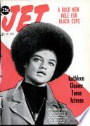 26 фев 1970