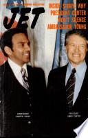 19 май 1977