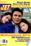 15 мар 1999