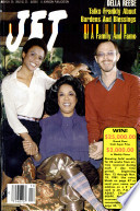 29 мар 1982