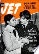 12 мар 1970