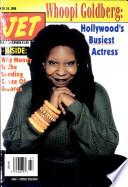 18 ноя 1996