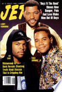 15 июл 1991