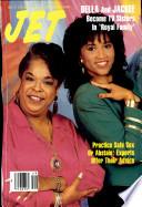 9 дек 1991