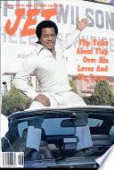 9 фев 1978
