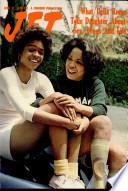17 июн 1976
