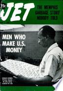 2 май 1968